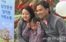 삼성증권, 임직원 가족 위한 '가족소풍' 행사 진행