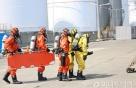 화학사고·테러 대비 '국가표준 전문교육' 연내 개발