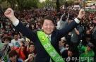 네거티브·안보·단일화에 묻힌 '안철수다움'…승부수 고민