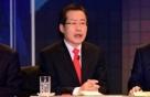 첫 공개된 대선후보 방송연설…文·洪·安의 메시지는
