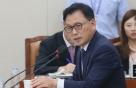 """문재인측 """"바른정당 3자 단일화, 반(反)국민·반민주·반역사"""""""