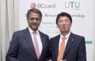 BC카드, 싱가포르 UTU와 제휴…외국 관광객도 포인트 적립