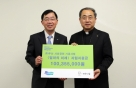 두산, 미혼모 자립 지원금 1억원 전달