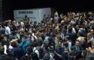 붐비는 삼성전자 '갤럭시S8' 멕시코 미디어 행사장