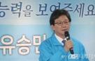 """유승민 측 """"사드 배치 환영…긴급작전 수행은 할 수 있는 것"""""""