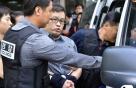 법원 '오패산 경찰관 총격사건' 성병대에 무기징역