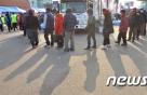 서울시, 가정법률상담소와 신용불량 노숙인 돕는다