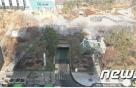 을지로 훈련원공원주차장 20년만에 서울시에 반환