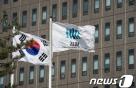 '김영사' 박은주 前사장 횡령·배임 혐의 구속영장