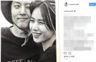 """조윤희♥이동건, 커플샷 공개…""""미소가 닮은 커플"""""""