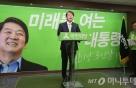 안철수, '개혁공동정부' 위해 남경필도 만난다