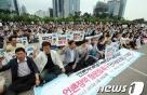 """대법 """"2012년 KBS노조 파업 정당""""…간부들 무죄 확정(종합)"""