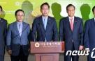 바른정당 서울시의원 5명 자유한국당 재입당 논란