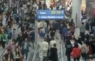 인천공항에 197만명 몰리는 '5월 황금연휴', 3일 가장 많이 출국
