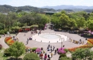 [내일 날씨]초여름 날씨… 일부지역 미세먼지 '나쁨'