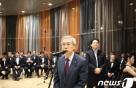 [단신]숭실대 개교 120주년 맞아 '제2회 형남음악제' 개최