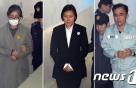 삼성 후원금 강요…최순실 '부인' 장시호·김종 '인정'