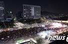 """촛불집회 효력정지 기각에 퇴진행동 """"광장에 침묵 강요말라""""(종합)"""