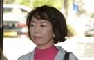 '김영사' 박은주 前 사장 60억원대 횡령 등 혐의 구속