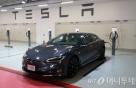 테슬라 모델S 75D·100D 국내 판매 개시