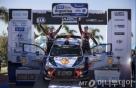 현대차 월드랠리팀 WRC 5차 대회서 1위..시즌 2번째 우승