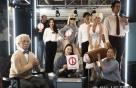 '투표 인증샷'으로 문화 공연 70%까지 '할인' 혜택