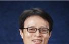 '2017년 코스피 3000' 3년 전 예언한 서울대 교수