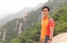 북한산 날아다니는 '경찰', 잊을 수 없는 그날