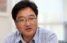 """우원식 """"촛불민심 원하는 개혁 위한 협상, 자신있다"""""""