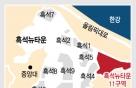 서울 첫 신탁 재개발 구역에 한국토지신탁·코리아신탁 입찰