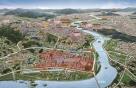 LH, 미사강변도시 일반상업용지 10필지 공급