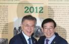 사회수석에 도시재생전문가…청와대·국토부·서울시 '삼박자' 시너지날까