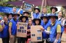 삼성물산 글로벌 사회공헌 '결실'