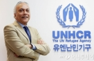 """""""한국, 난민 문제 해결에 '글로벌 리더' 도약"""""""