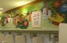 유한킴벌리, 에버랜드와 위생교육 화장실 오픈