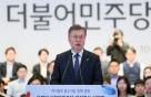 '갑질청산 신호탄?' 중기청 11년만에 불공정거래기업 공개