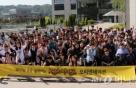 KB금융, 장애청소년과 'KB희망캠프' 개최