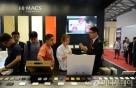 중국으로 몰려가는 韓 건자재 업체들…왜?