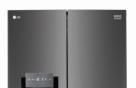 LG전자 디오스 얼음정수기냉장고, '융복합 가전'의 모범