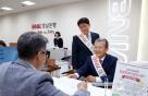 BNK경남은행, 지역 기업 대표 등 일일 명예지점장 활동