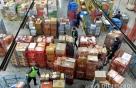 중소·중견기업 우체국 국제특송 7월부터 최대 16% 할인