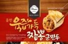 """""""매운맛 통했다""""..신세계푸드 '짬봉군만두' 3일만에 10만개 판매"""