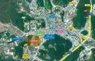 LH, 전남 고흥남계지구 점포용지 등 29필지 공급