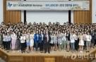 르노삼성, 여성리더십 역량 강화 워크샵 개최