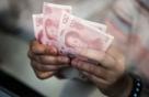 무디스, 中 신용등급 강등…'구조개혁' 기대감에 찬물