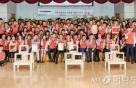 한국타이어, 지역아동 위한 친환경 가구 제작 봉사