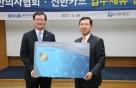 신한카드, 대한의사협과 제휴해 의사 전용 카드 출시