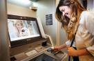 한-미 ATM 특허전쟁서 웃은 효성..美판매 영향 없을 듯