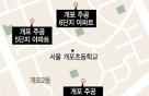 서울 강남 개포 4단지, 관리처분 인가 임박...전세 시세 급등하나