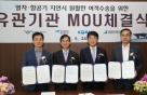 """""""인천공항 가는 길 걱정 마세요""""…유관기관 '공동 비상수송체계' 구축"""